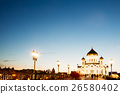 Temple of Christ the Savior and bridge 26580402