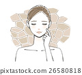 美容 スキンケア 06 26580818
