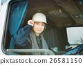 truck driver 26581150