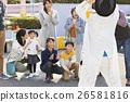 遊樂園 26581816