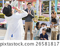 娛樂 主題公園 遊樂園 26581817