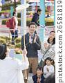 娛樂 主題公園 遊樂園 26581819