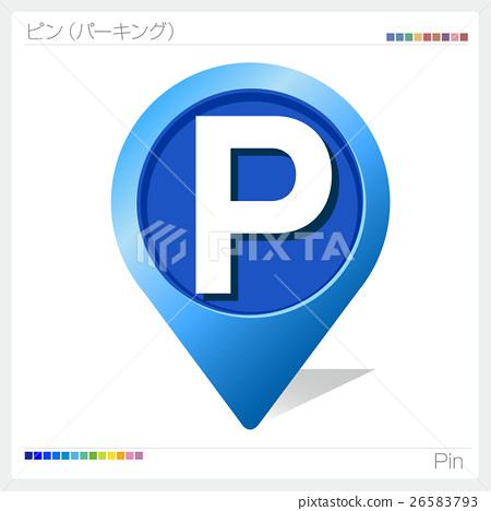 矢量 图标 停车场 26583793