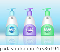 Soap Bottles Set with Spreader. Cosmetic Product 26586194