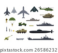 Military Resources Army Icons Set. War Ammunition 26586232