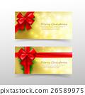 คริสต์มาส,คริสมาส,เวกเตอร์ 26589975
