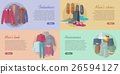 Set of Outwear, Shoes, Accessories, Look Banners  26594127