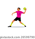 Vector Dodgeball Cartoon Illustration. 26599790