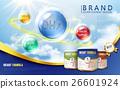 Infant formula advertisement 26601924