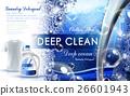 Laundry detergent ad 26601943