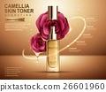camellia skin toner ad 26601960