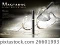 Luxury mascaras ads 26601993