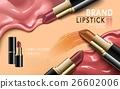 廣告 唇膏 向量 26602006