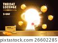 Honey throat lozenge 26602285