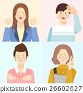 表達 表情 人物 26602627