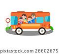 公共汽车 巴士 公车 26602675