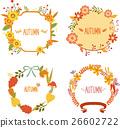 가을, 장식, 꾸미다 26602722