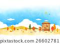 illustration autumn bookstore 26602781