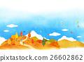 秋天 秋 插圖 26602862