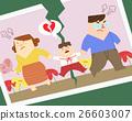 가족, 관계, 생활 26603007