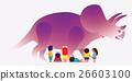 恐龍 插圖 兒童 26603100