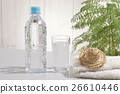 수건과 물 26610446