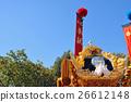 เทศกาลมิชิชิ 26612148