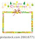 矢量图 留白 圣诞 26616771