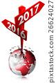 New Year 2016 2017 - Sign with Two Arrows 26624027
