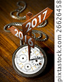 New Year 2017 - Old Pocket Watch with Signs 26626458