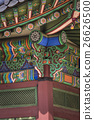 Detail of Traditional Korean Roof 26626500