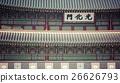 Details of  Gyeongbokgung  Palace. 26626793