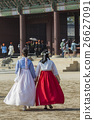 Young girls at Gyeongbokgung Palace of Seoul 26627091