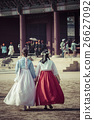Young girls at Gyeongbokgung Palace of Seoul 26627092