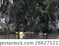 kayaks on the river with mountain 26627522