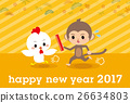 2017 new year card Baton bird width 26634803
