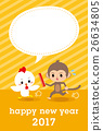 2017 new year card Baton bird height 26634805
