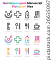 The pictogram and Korean 005 26635097