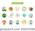 Life icon 002 26635098