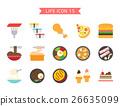 Life icon 005 26635099