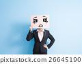 business woman take billboard 26645190
