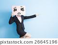 business woman take billboard 26645196