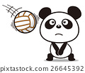 "Panda's Olympic ""volleyball"" 26645392"