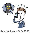 Telephone: fraud, crime tactics 26645532