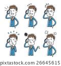 전화 : 비즈니스, 남성, 세트, 변형 26645615