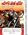 新年賀卡 賀年片 摩托車 26648037