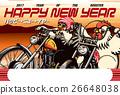 新年賀卡 賀年片 摩托車 26648038
