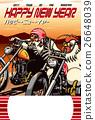 新年賀卡 賀年片 摩托車 26648039