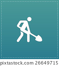 building site flat icon 26649715