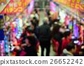 彈珠機 商店 柏青哥店的老虎機 26652242